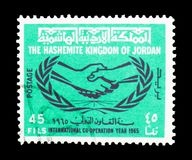 UNO合作,年国际合作serie,大约 免版税库存照片