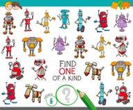 Uno de un juego bueno con los caracteres de la fantasía de los robots stock de ilustración