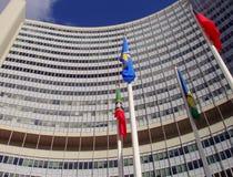 UNO de Verenigde Naties Bureau Stock Afbeelding
