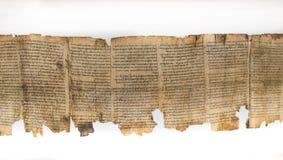 Uno dei rotoli del mar Morto, visualizzato in santuario del libro l'israele fotografia stock