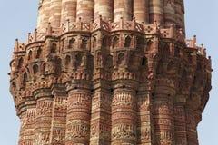 Uno dei siti del patrimonio mondiale dell'Unesco di Nuova Delhi tre, Qutub Minar, Nuova Delhi, India Immagini Stock Libere da Diritti