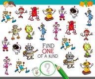 Uno di un gioco gentile con i caratteri del robot royalty illustrazione gratis