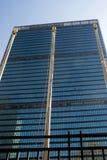 UNO-Headquarters Stockfotos