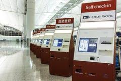 Uno mismo del aeropuerto - verificación - en sistema Foto de archivo