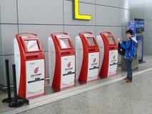 Uno mismo del aeropuerto - verificación - en sistema en guangzhou Fotos de archivo