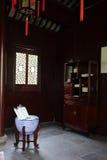 Uno studio antico cinese Fotografia Stock Libera da Diritti