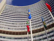 UNO United Nations Office Stock Image