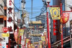 Unordentlicher Draht in China-Stadt von Yokohama lizenzfreies stockbild