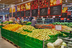 Department of fruits and vegetables in Fozzy hypermarket. Kiev, Ukraine. Royalty Free Stock Image