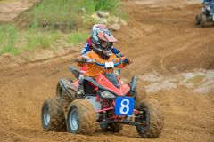 Unrecognized young athletes, class ATV. MOSCOW, RUSSIA - JULY 1, 2017: Unrecognized young athletes,  class ATV, in the Velyaminovo Race Weekend 2017, Motopark Stock Photography