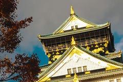 """Unschärfe abstrakter Osaka Castle ist eine japanische Schloss Herbstsaison in ChÅ """"Å- - ku, OS Lizenzfreie Stockfotografie"""