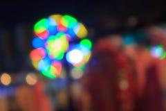 Unschärfe-Licht für Hintergrund Lizenzfreie Stockbilder