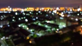 Unscharfe abstrakte Hintergrundlichter, Skylinestadtbild Stockfotos