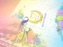 Unscharfe Hintergrundjahrestags-Kuchenfeier Lizenzfreies Stockfoto