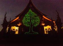 Unseen fluorescent-Boomtempel Stock Afbeeldingen
