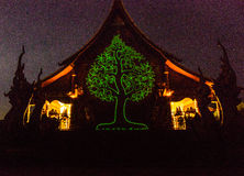 Unseen Fluorescent-tree temple Stock Images