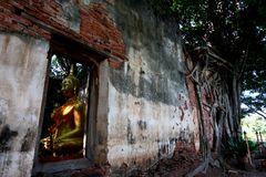 Unseen Thailand, Ang Thong Province. Wat Sangkratai. A part of monastery is covered sacred Stock Photos