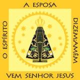 Unsere Dame Aparecida Illustration des Platzes, in dem sie in der Basilika von Aparecida herausgestellt wird vektor abbildung