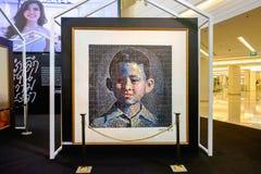 In unserem ewigen Gedächtnis Ereignis anwesendes Foto Königs Rama 9 durch Aree Lizenzfreies Stockfoto