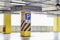 Untaugliches Zeichen auf Parken Stockfotografie