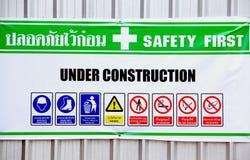 Unter condtruction Zeichen Stockbilder