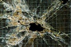 Unterbrochenes Glas Lizenzfreie Stockbilder
