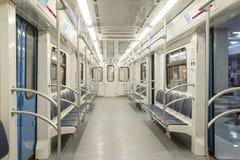 Untergrundbahn auf der Station in Moskau lizenzfreie stockbilder