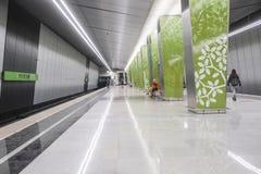 Untergrundbahn auf der Station Ramenky in Moskau stockfotografie