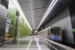 Untergrundbahn auf der Station Ramenky in Moskau stockfoto
