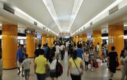 Untergrundbahn China-Peking Lizenzfreies Stockbild