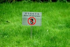 Unterhalt weg vom Gras 1 Lizenzfreies Stockbild