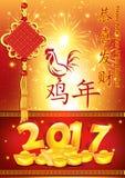 Unternehmenschinesisches neujahrsfest des Hahns Stockbilder