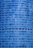 Unternehmensgebäude Stockbild