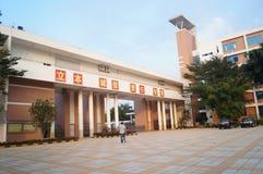 Unterrichtendes Gebäude Stockbild