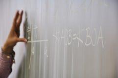 Unterrichtendes Mathe Stockfoto