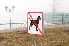 Unterzeichnen Sie herein den Parkhund, den das Gehen verboten wird Lizenzfreie Stockfotos