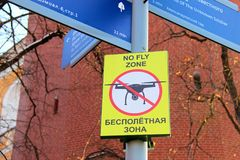 Unterzeichnen Sie keine Fliegenzone, Moskau, Russland Lizenzfreies Stockbild