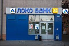 Unterzeichnen Sie Loko-Bank auf dem Bürogebäude in Moskau Stockbilder