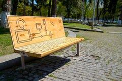 Unusual bench Stock Photo