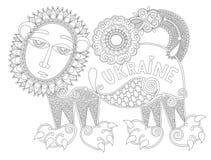 Unusual fantastic creature in decorative. Black and white unusual fantastic creature in decorative Ukrainian karakoko style for coloring book for adults Royalty Free Stock Images