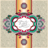 Unusual floral ornamental template with place for Royalty Free Stock Photos