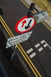 Give way to oncoming vehicles royalty free stock image