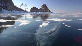 Unusual winter landscape. Cracks on Lake Baikal. stock video footage
