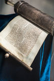 Unwrapped Torah scroll silver Stock Photography