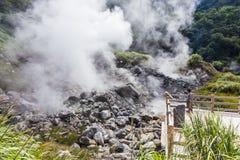 Unzen Hot Spring & Unzen Hell landscape in Nagasaki, Kyushu.  stock photo