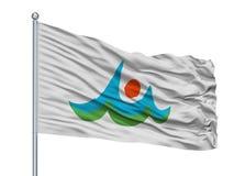Unzen-Stadt-Flagge auf Fahnenmast, Japan, Präfektur Nagasaki, lokalisiert auf weißem Hintergrund stock abbildung