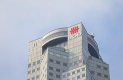 UOB banka Zlany Zamorski logo zdjęcie royalty free