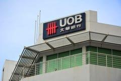 UOB-fasad i Kota Kinabalu, Malaysia Royaltyfria Foton