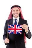 Uomo arabo Fotografie Stock Libere da Diritti