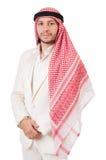 Uomo arabo isolato Fotografia Stock